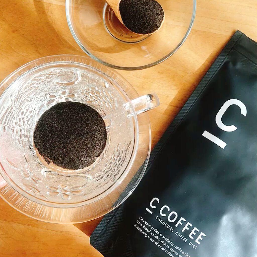 C COFFEE(チャコールコーヒーダイエット)/C COFFEE/ドリンクを使ったクチコミ(5枚目)