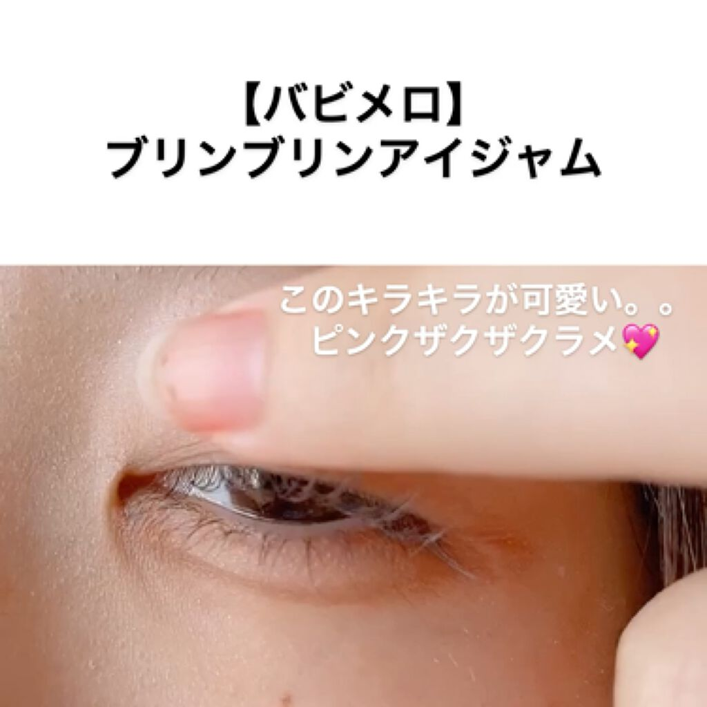 ロング&カールマスカラ スーパーWP/ヒロインメイク/マスカラを使ったクチコミ(3枚目)