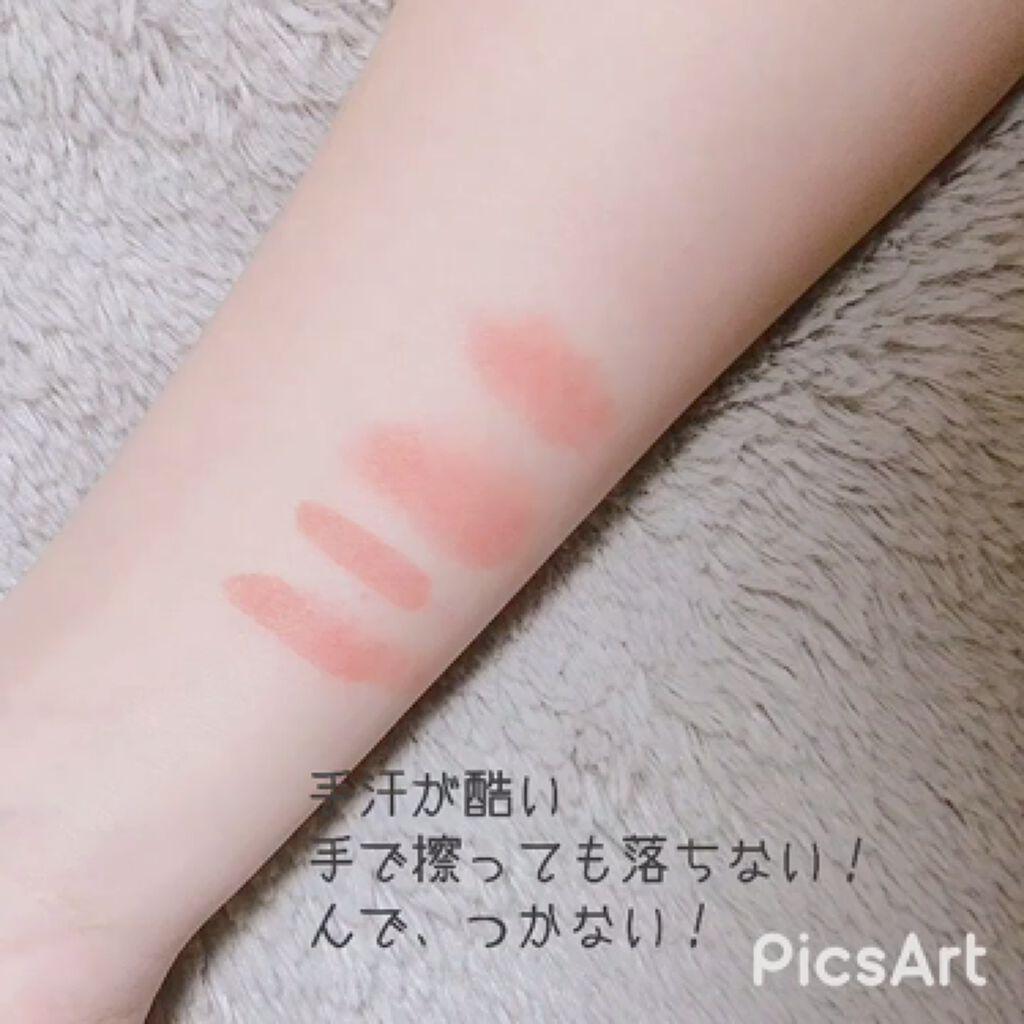 キス シュガー スクラブ/REVLON(レブロン)/リップケア・リップクリームを使ったクチコミ(4枚目)