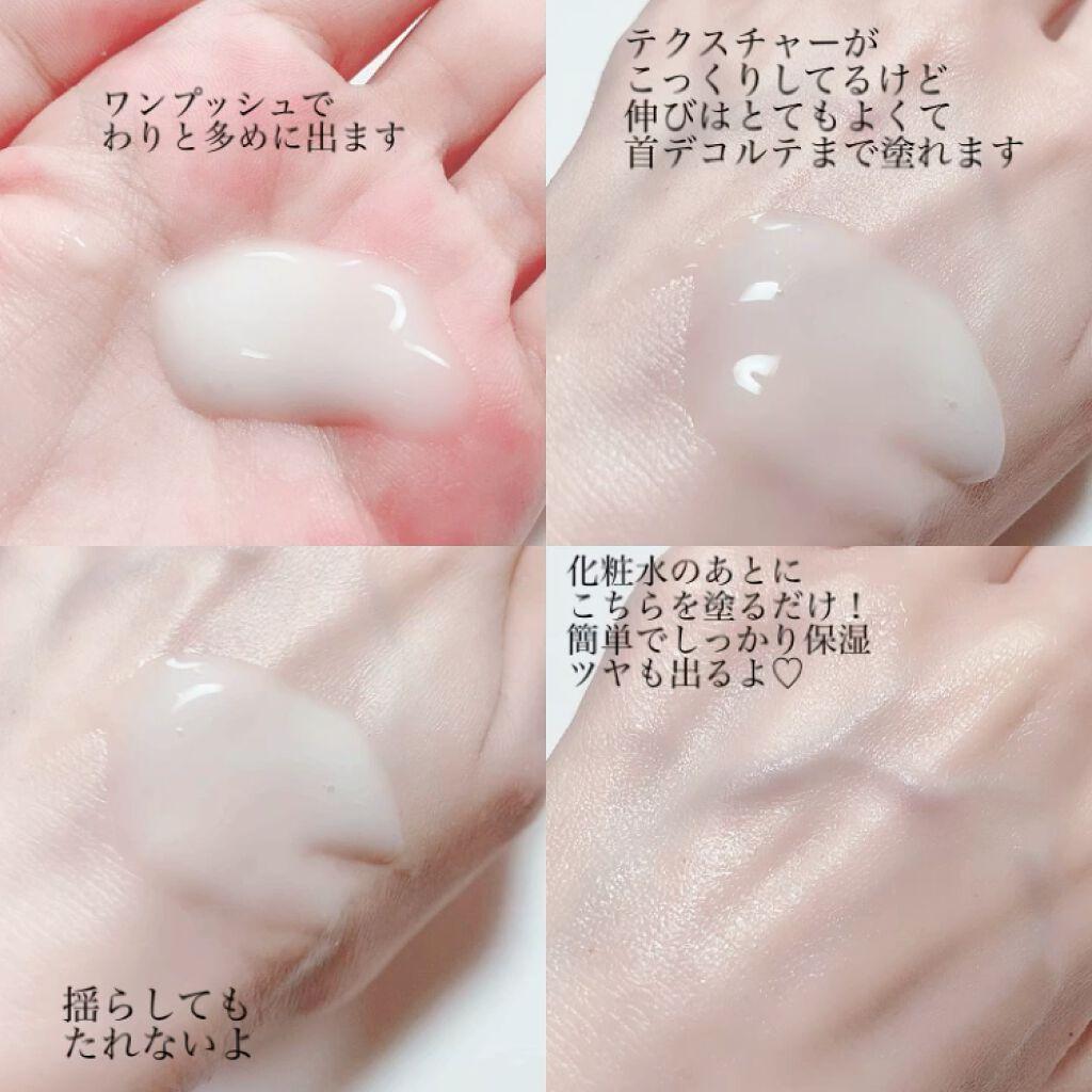 リッツ モイスト ミルクエッセンス/LITS/乳液を使ったクチコミ(2枚目)