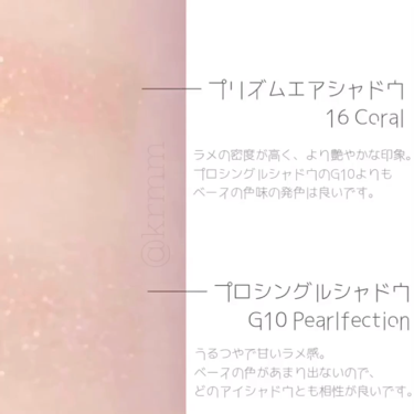 プロシングルシャドウ/CLIO/パウダーアイシャドウを使ったクチコミ(3枚目)