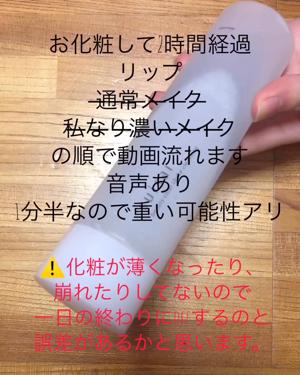 ビューティクリア シェイククレンジング/suisai/リキッドクレンジングを使ったクチコミ(4枚目)