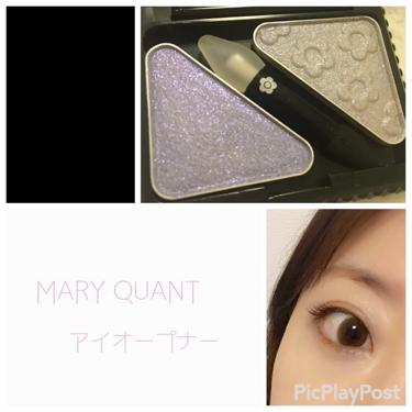 アイ オープナー/MARY QUANT/パウダーアイシャドウを使ったクチコミ(2枚目)