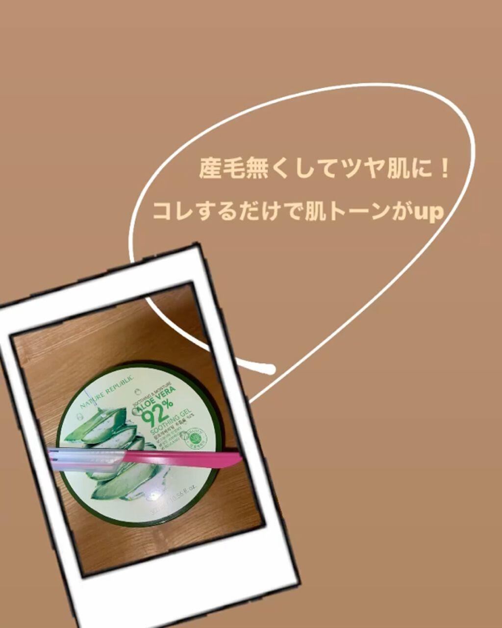 ビューティーM/貝印/その他化粧小物を使ったクチコミ(1枚目)