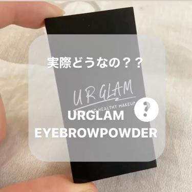 UR GLAM EYEBROW POWDER/DAISO/パウダーアイブロウを使ったクチコミ(1枚目)