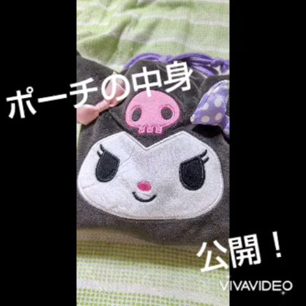【動画付きクチコミ】化粧ポーチクロミちゃん♥#沼るコスメたち