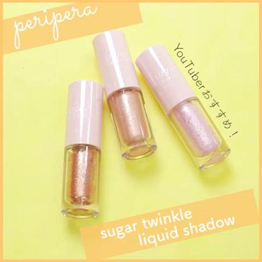 PERIPERA sugar twinkle liquid shadow