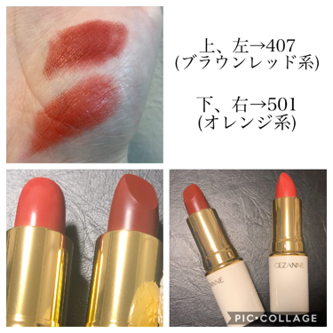 ラスティング リップカラーN/CEZANNE/口紅を使ったクチコミ(2枚目)