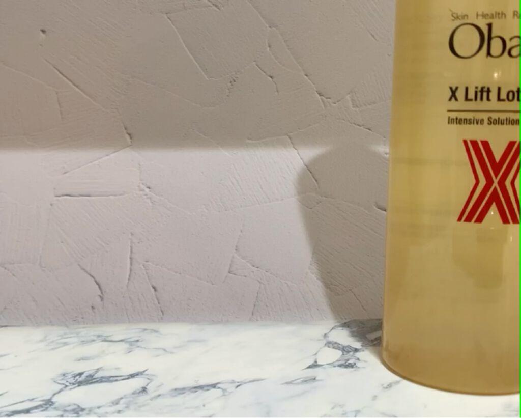 オバジX リフトローション/オバジ/化粧水を使ったクチコミ(5枚目)