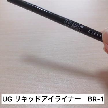 UR GLAM LIQUID EYELINER/DAISO/リキッドアイライナーを使ったクチコミ(3枚目)