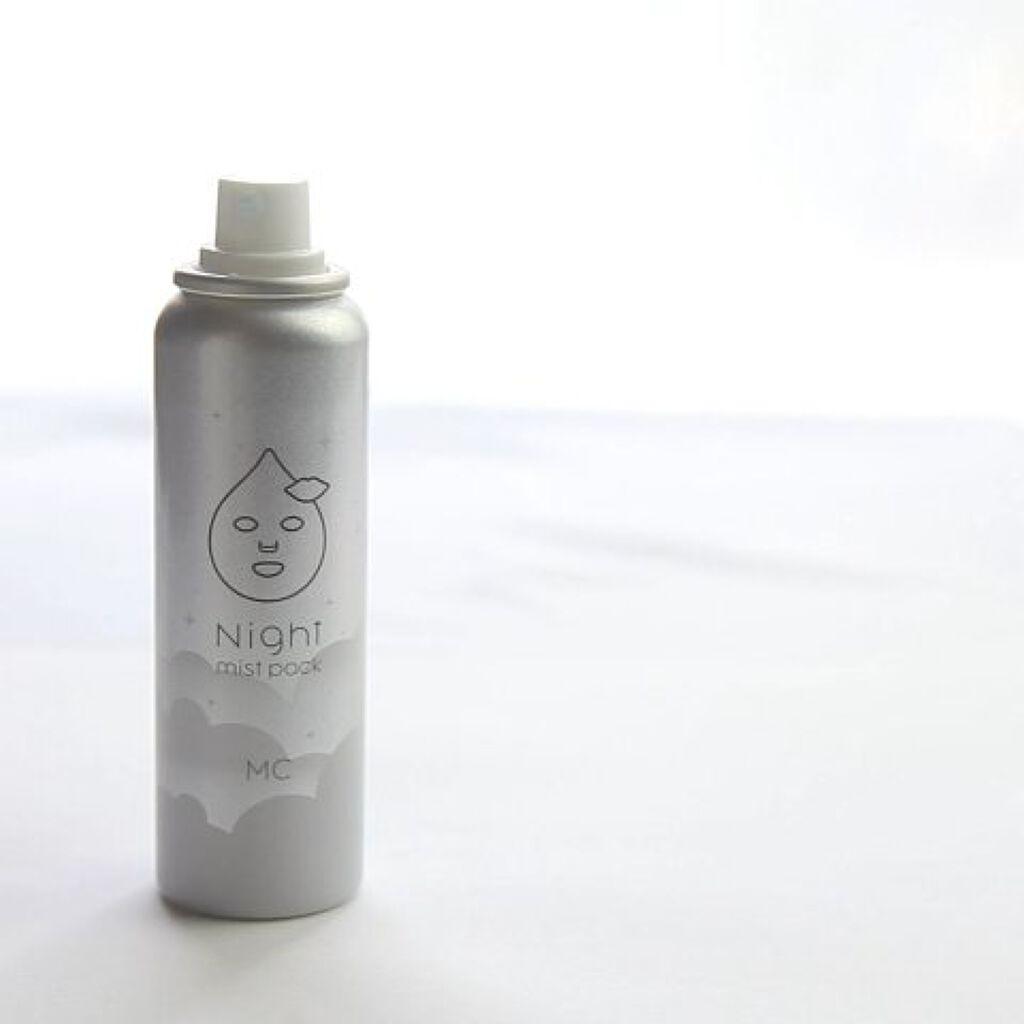 ミストパック/メイクカバー/ミスト状化粧水を使ったクチコミ(3枚目)