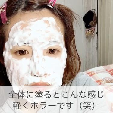 セフィーヌ オクシゲンジャグジーEX/セフィーヌRA-ATP/洗い流すパック・マスクを使ったクチコミ(3枚目)