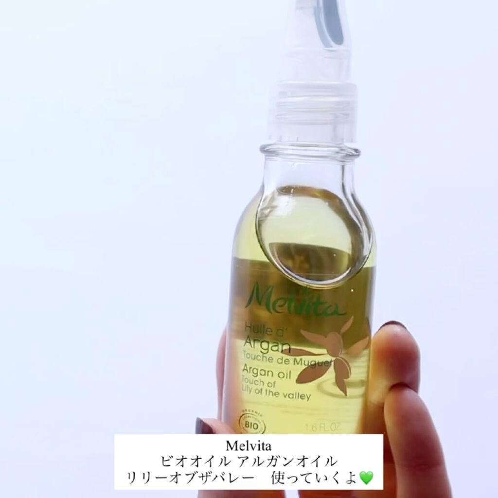ビオオイル アルガンオイル/Melvita/フェイスオイルを使ったクチコミ(3枚目)