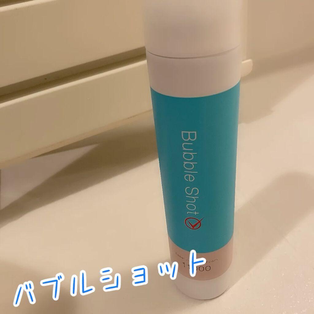 バブルショット エッセンスクリアフォーム/エクスボーテ/その他洗顔料を使ったクチコミ(3枚目)
