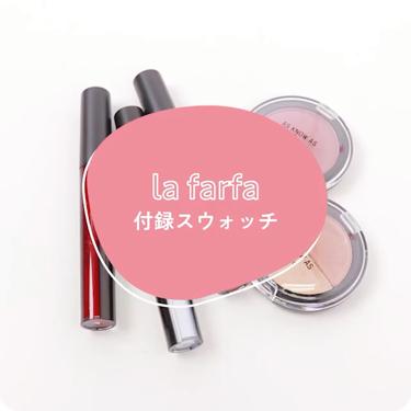 LIPS公式アカウントさんの「その他la farfa<パウダーアイシャドウ>」を含むクチコミ