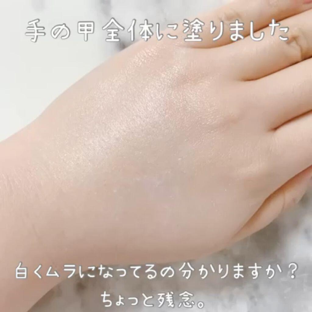 UVバリア モイストミルク/ママバター/日焼け止め(顔用)を使ったクチコミ(3枚目)