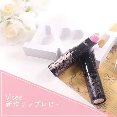 リシェ クリスタルデュオ リップスティック シアー/Visee/口紅を使ったクチコミ(2枚目)