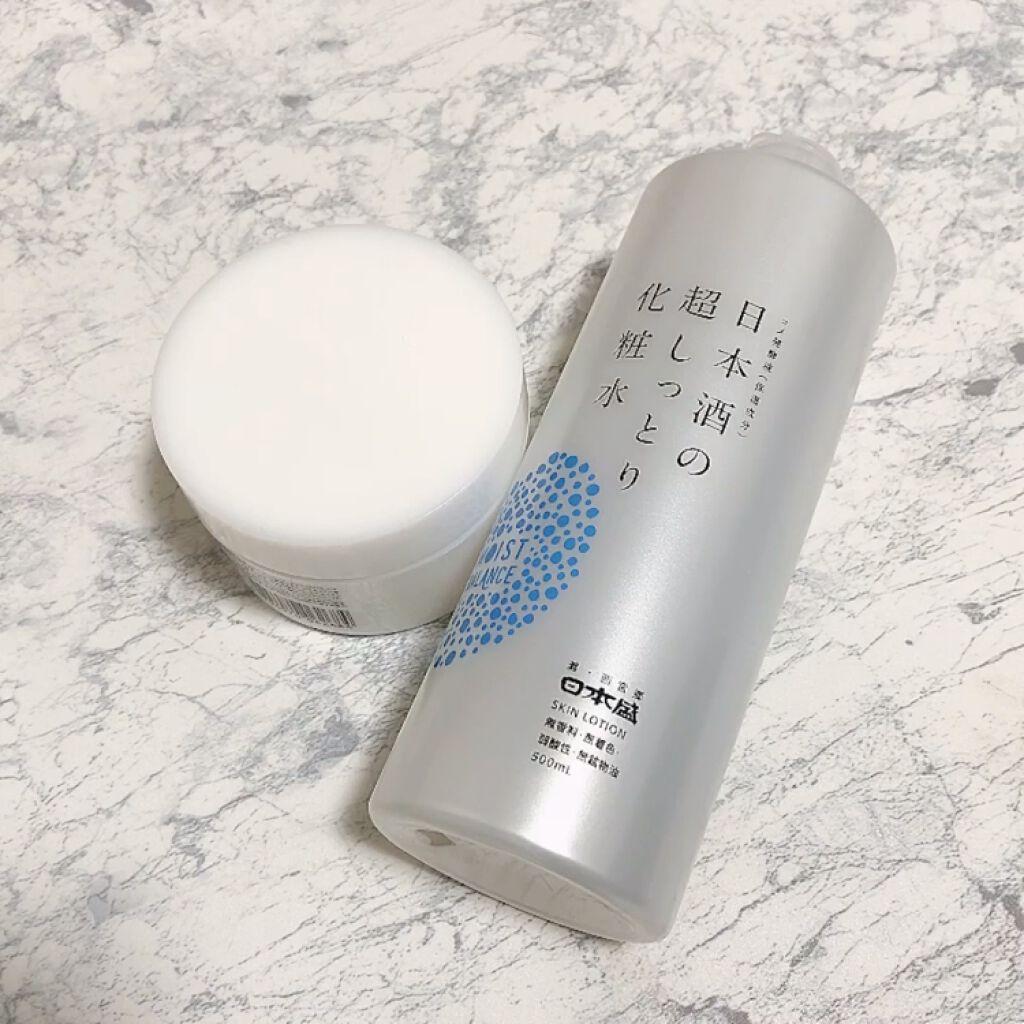 日本酒のたっぷり保湿化粧水/日本盛/ボディローションを使ったクチコミ(2枚目)