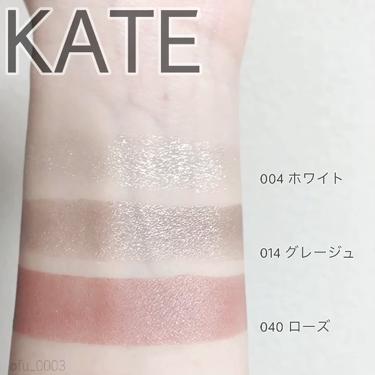 ザ アイカラー/KATE/パウダーアイシャドウを使ったクチコミ(2枚目)