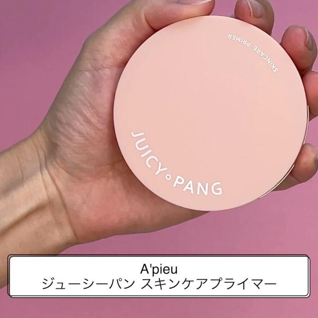 ジューシーパン スキンケアプライマー/A'pieu/化粧下地を使ったクチコミ(5枚目)