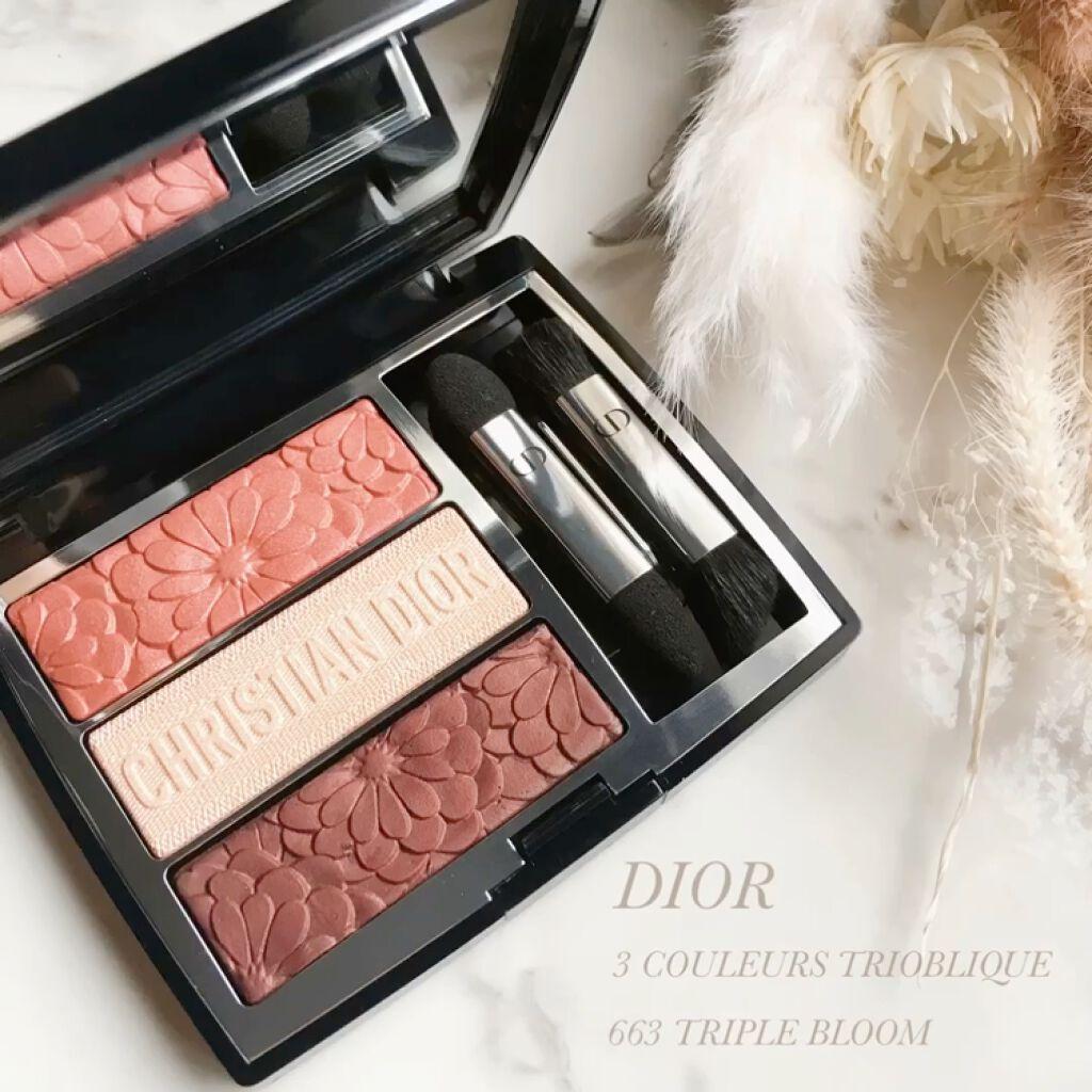 トリオ ブリック パレット<ピュア グロウ>/Dior/パウダーアイシャドウを使ったクチコミ(5枚目)