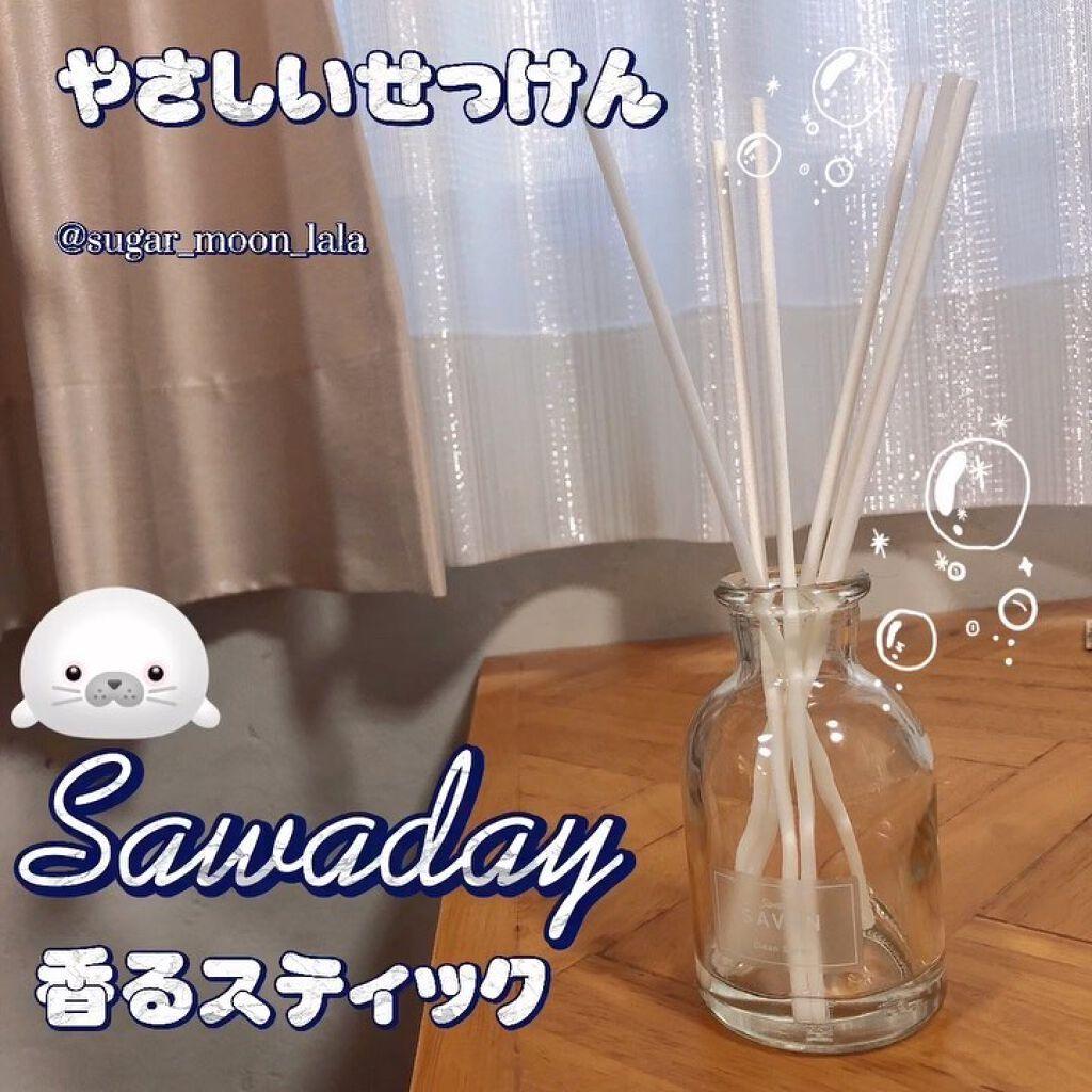 香るスティック SAVON/サワデー/その他を使ったクチコミ(1枚目)
