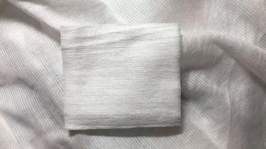 フローズン タッチ トーニング ローション/雪肌精/化粧水を使ったクチコミ(3枚目)