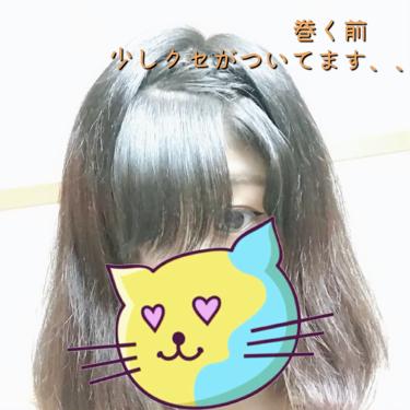フルリフアリ くるんっと前髪カーラー/STYLE+NOBLE/ヘアケアグッズを使ったクチコミ(4枚目)