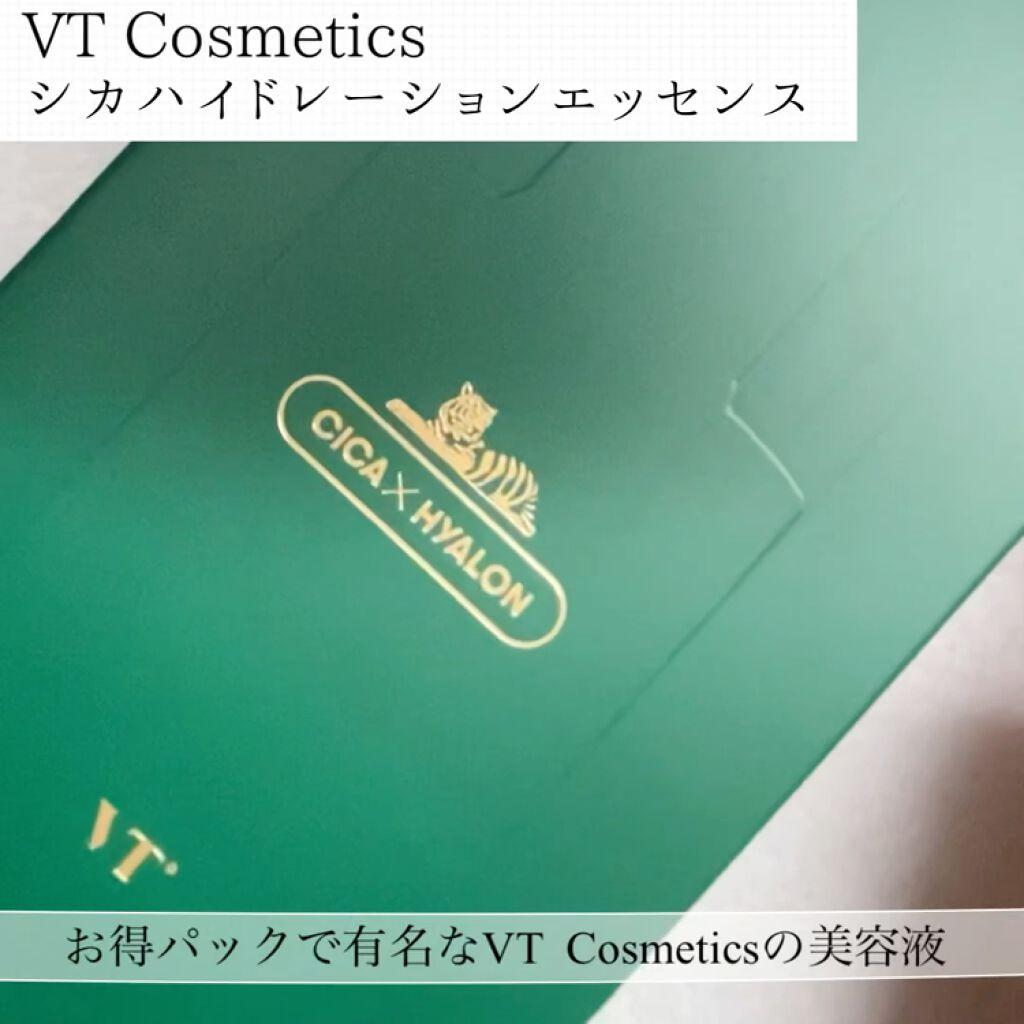 シカハイドレーションエッセンス /VT Cosmetics/美容液を使ったクチコミ(3枚目)