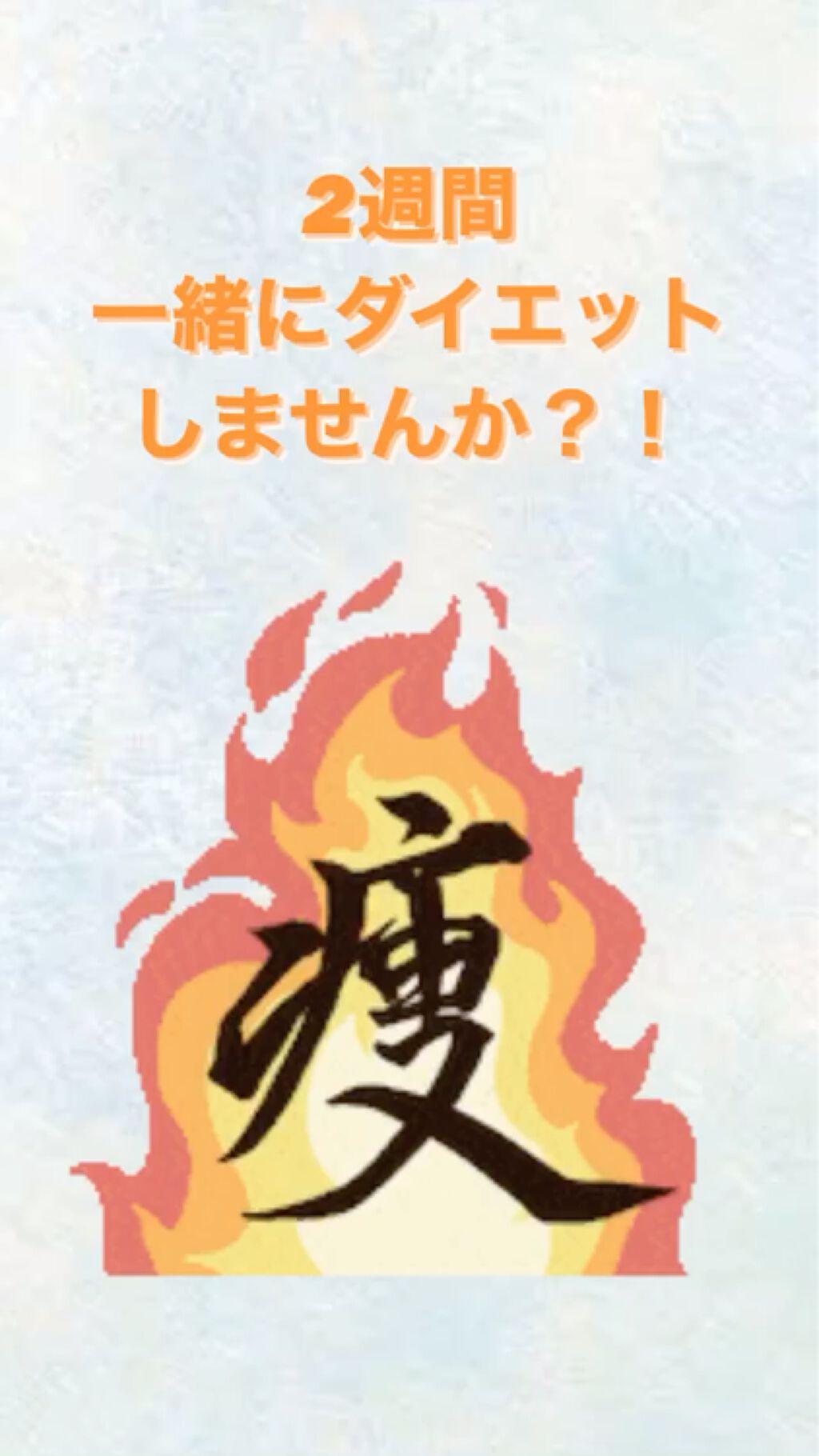 カラマンシー/美酢(ミチョ)/ドリンクを使ったクチコミ(2枚目)