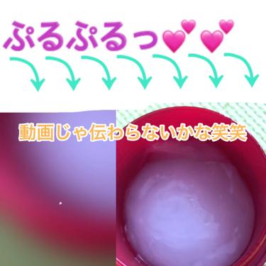 ネイチャーコンク 薬用 モイスチャーゲル/ネイチャーコンク/オールインワン化粧品を使ったクチコミ(1枚目)