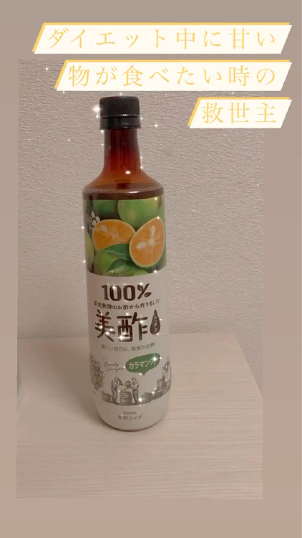 カラマンシー/美酢(ミチョ)/ドリンクを使ったクチコミ(1枚目)