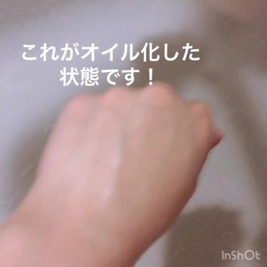 ウォッシャブル コールド クリーム/ちふれ/クレンジングクリームを使ったクチコミ(4枚目)