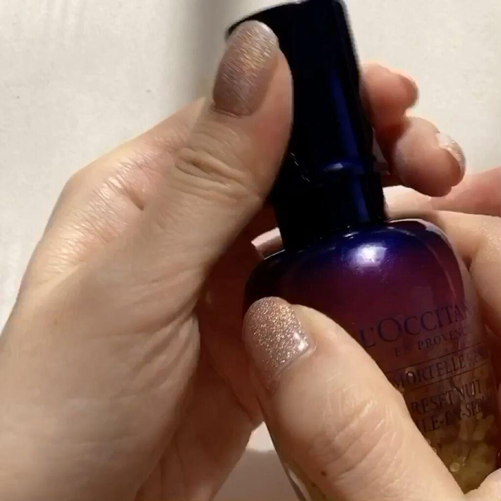 イモーテル オーバーナイトリセットセラム/L'OCCITANE/美容液を使ったクチコミ(4枚目)