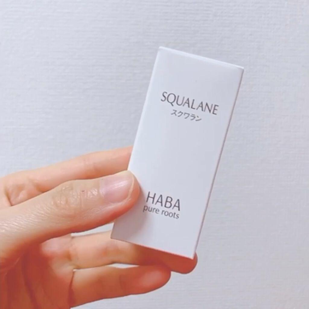 高品位「スクワラン」/HABA/フェイスオイルを使ったクチコミ(3枚目)