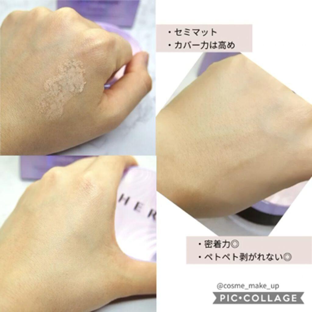 UVミストクッション/HERA/日焼け止め(顔用)を使ったクチコミ(3枚目)