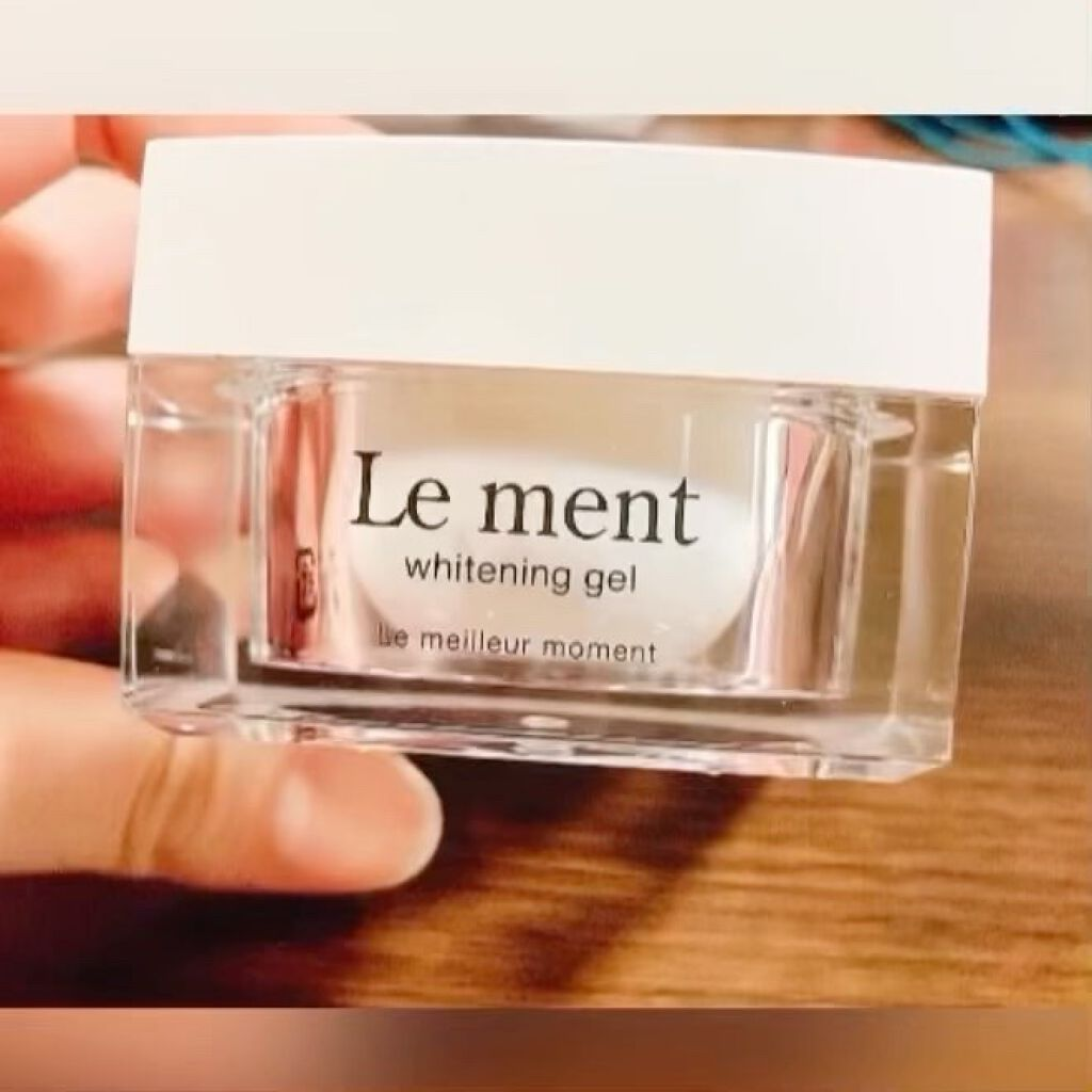 ルメント ホワイトニングジェル/Le ment/オールインワン化粧品を使ったクチコミ(5枚目)