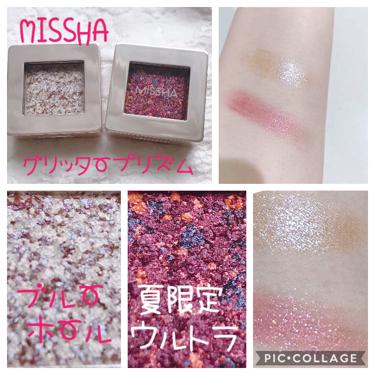 ミシャ グリッタープリズム シャドウ/MISSHA/パウダーアイシャドウを使ったクチコミ(1枚目)