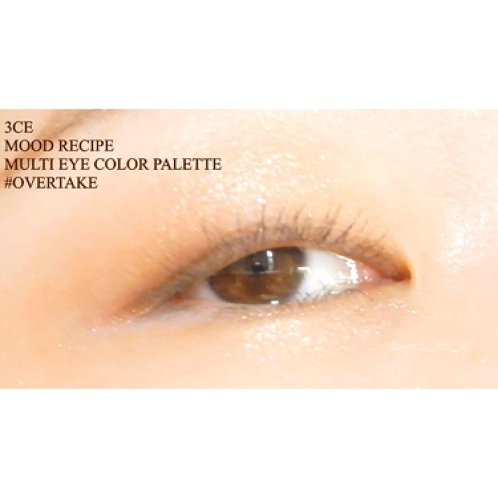 MOOD RECIPE MULTI EYE COLOR PALETTE/3CE/パウダーアイシャドウを使ったクチコミ(1枚目)
