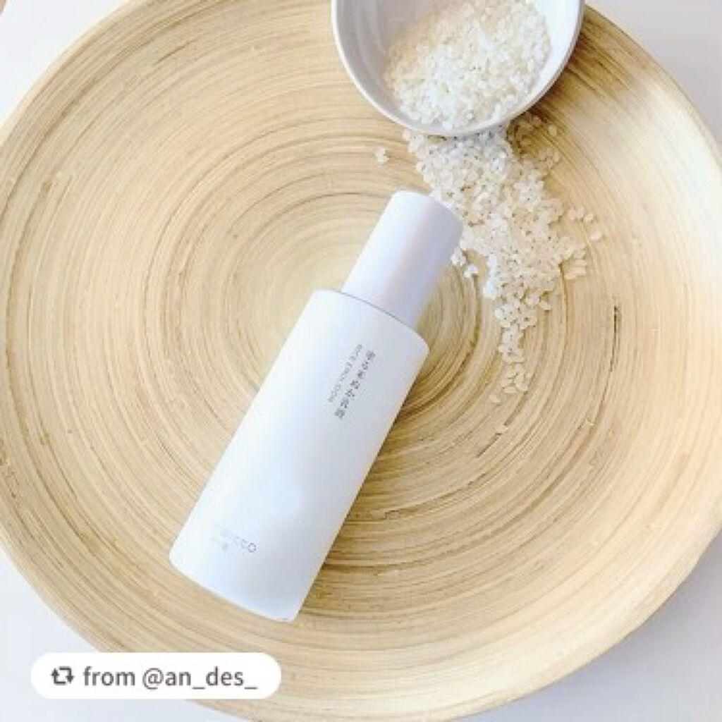 塗る米ぬか乳液/米一途/乳液を使ったクチコミ(2枚目)
