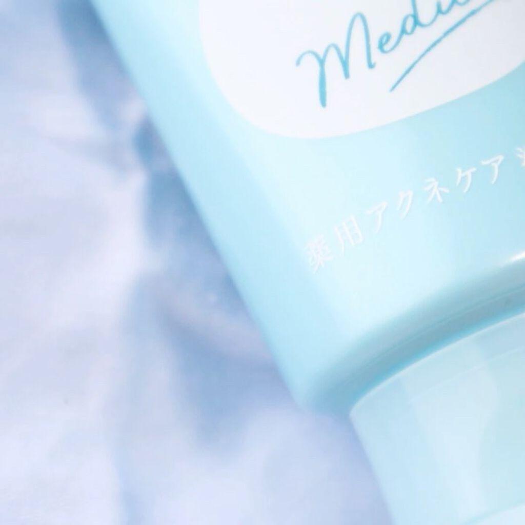パーフェクトホイップ アクネケア/SENKA(専科)/洗顔フォームを使ったクチコミ(2枚目)