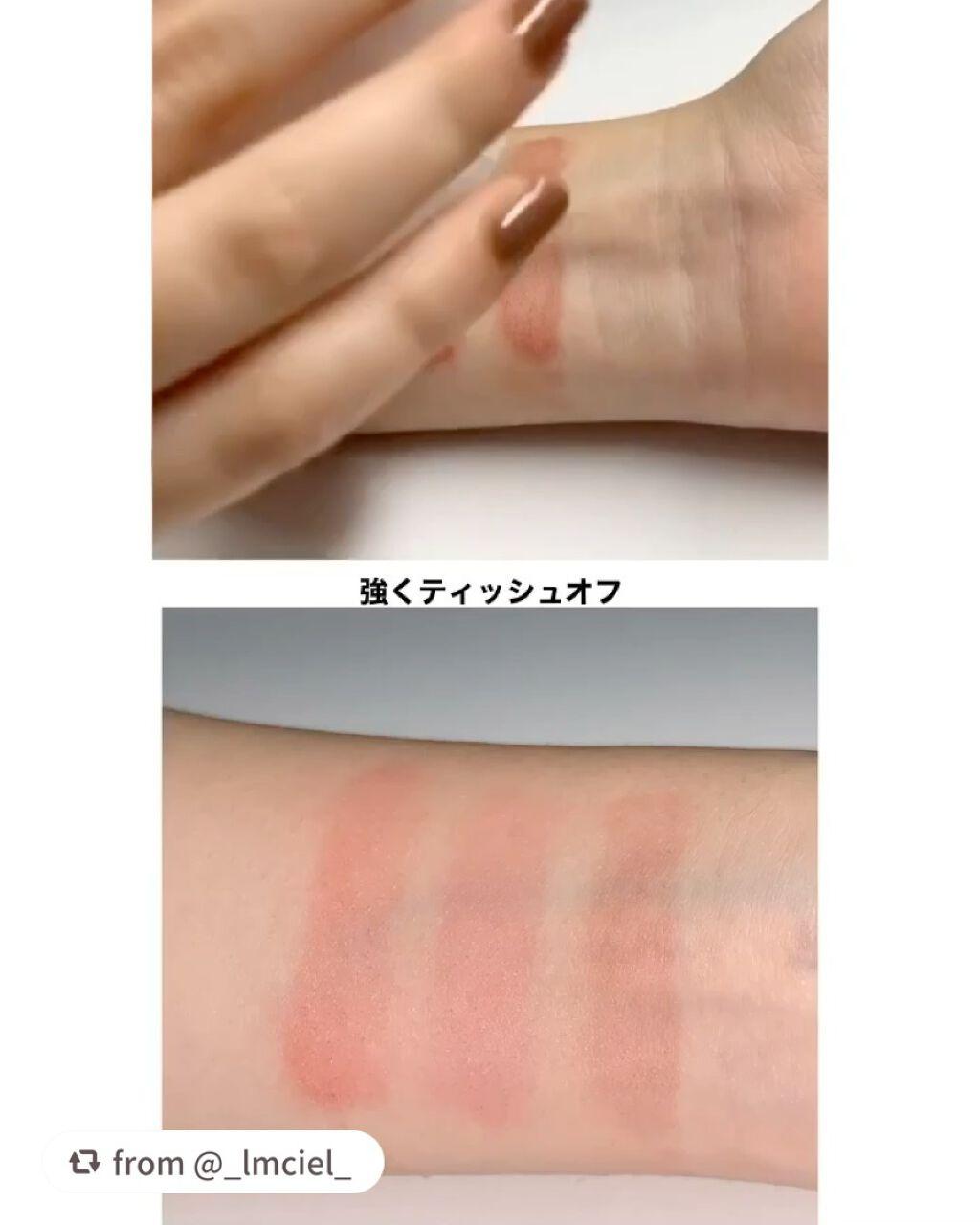 ラスティング リップカラーN/CEZANNE/口紅を使ったクチコミ(9枚目)