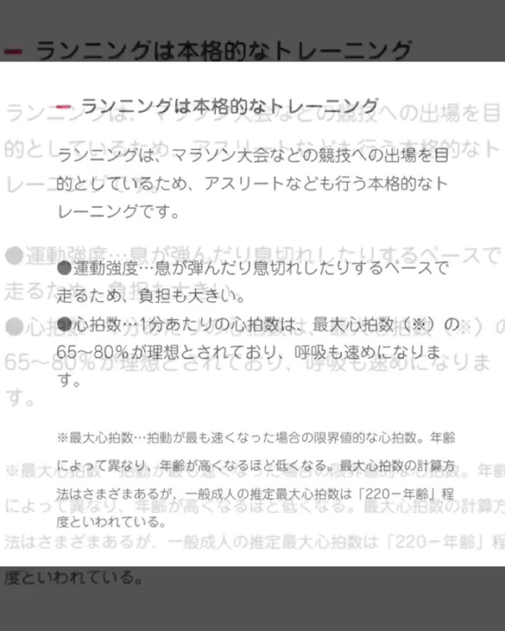 サウナスーツ/DAISO/ボディ・バスグッズを使ったクチコミ(2枚目)