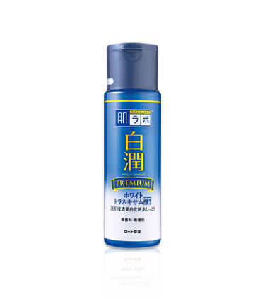 白潤プレミアム 薬用浸透美白化粧水しっとり / 肌ラボ