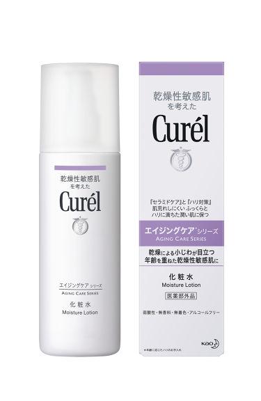 Curel エイジングケアシリーズ 化粧水