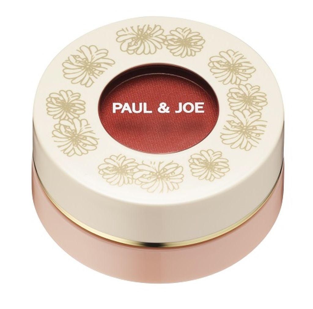 ジェル ブラッシュ PAUL & JOE BEAUTE