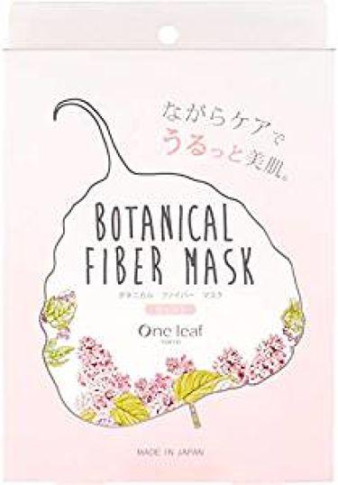 ボタニカル ファイバー マスク モイスト / One leaf TOKYO