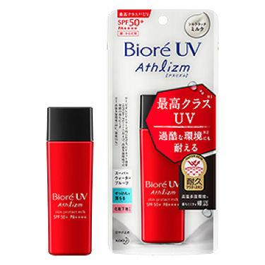 ビオレUV アスリズム スキンプロテクトミルク / ビオレ