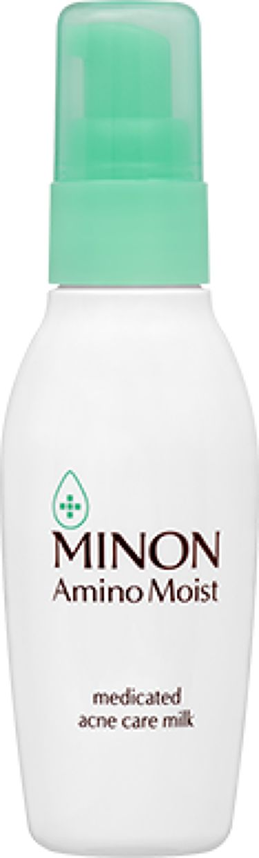 薬用アクネケアミルク / ミノン