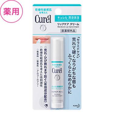 リップケア クリーム / Curel